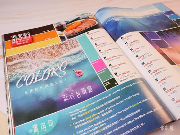常春藤生活英語雜誌每月精選二篇文章加入符合108課綱的混合題型與素養題,建構未來最需要的核心素養。