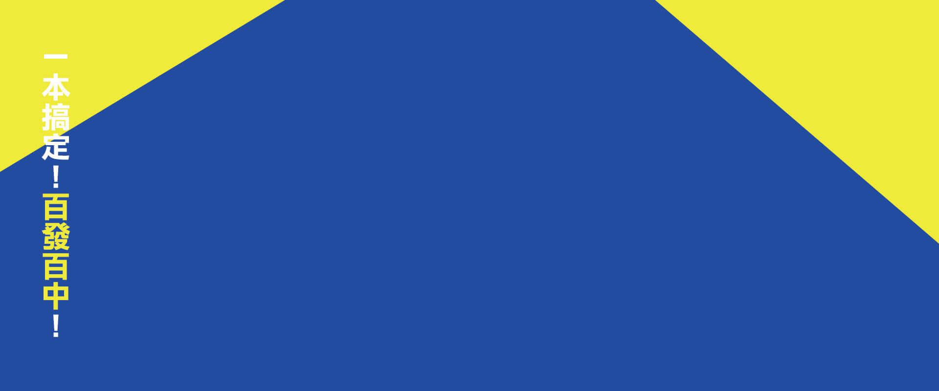 一本搞定 百發百中!GEPT 新制全民英檢中級5 回滿分模擬試題+詳解(初試+複