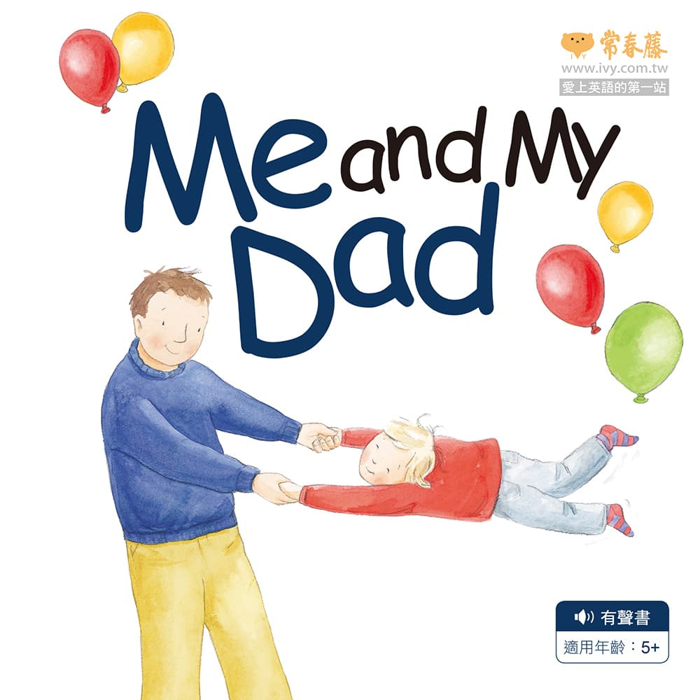Me and My Dad+1MP3 (中英雙語繪本)