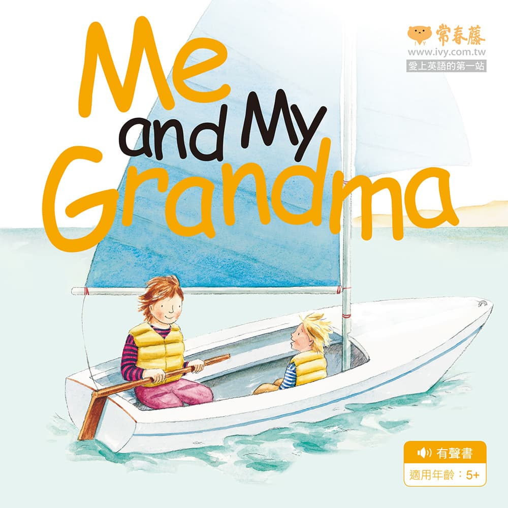 Me and My Grandma+1MP3 (中英雙語繪本)