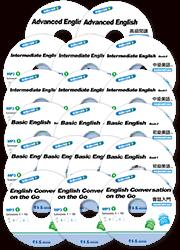 第2代英語從頭學完全講解MP3完美全套【MP3】