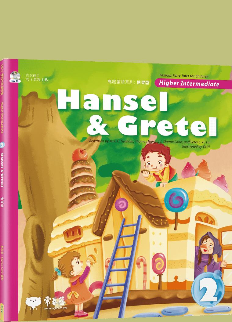 Hansel & Gretel 糖果屋+ 3CD