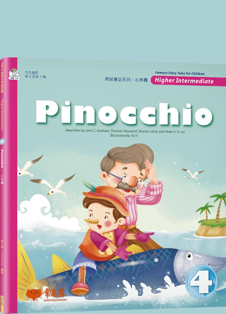 Pinocchio 小木偶+ 1MP3