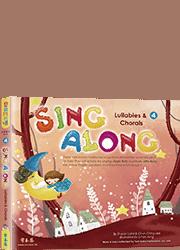Sing Along- 第四輯Lullabies & Chorals