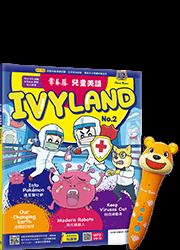 【親子共讀~點讀筆】常春藤兒童英語IVYLAND  No.2 + 彼得熊點讀筆套組
