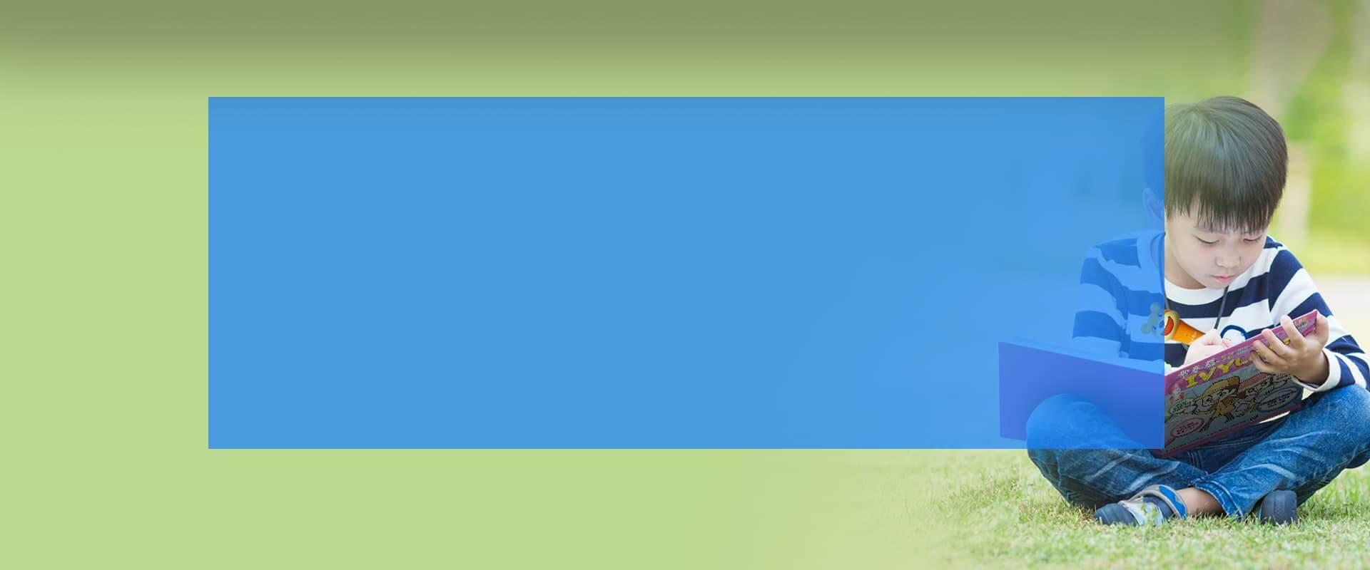 常春藤英語從頭學 啟蒙學習組-QQ Bear【42本書+1本親子手冊+1支點讀筆】
